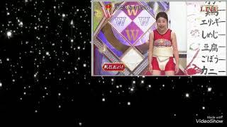 THE W 押しだしましょう子 鳥取市役所員!?w 押しだしましょう子 検索動画 1