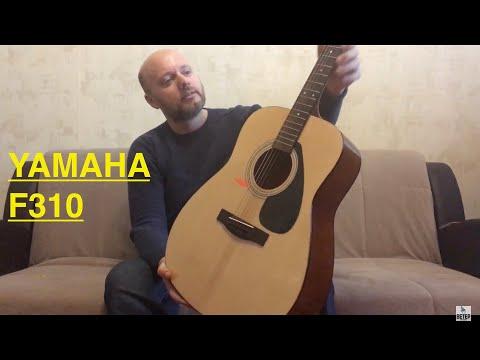 Полный обзор гитары Yamaha F310
