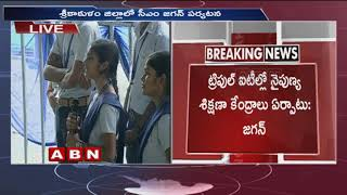 CM YS Jagan Speech At Building Inauguration | Srikakulam District | ABN Telugu