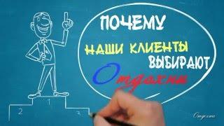 Пассажирские перевозки из Донецка в Крым Москву(, 2016-02-22T14:09:19.000Z)