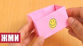 Подарочная коробка своими руками, оригами коробочка из бумаги(Видео подарочная коробка своими руками. http://sdelatbumagi.ru/drugie-modeli/kak-sdelat-korobochku-iz-bumagi.html Оригами коробочка из бумаг..., 2015-10-05T06:36:01.000Z)