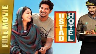 दुल्क्वेर सलमान की ब्लॉकबस्टर फिल्म उस्ताद होटल | USTAD HOTEL | कॉमेडी और रोमांटिक Movie | B4U Kadak Thumb