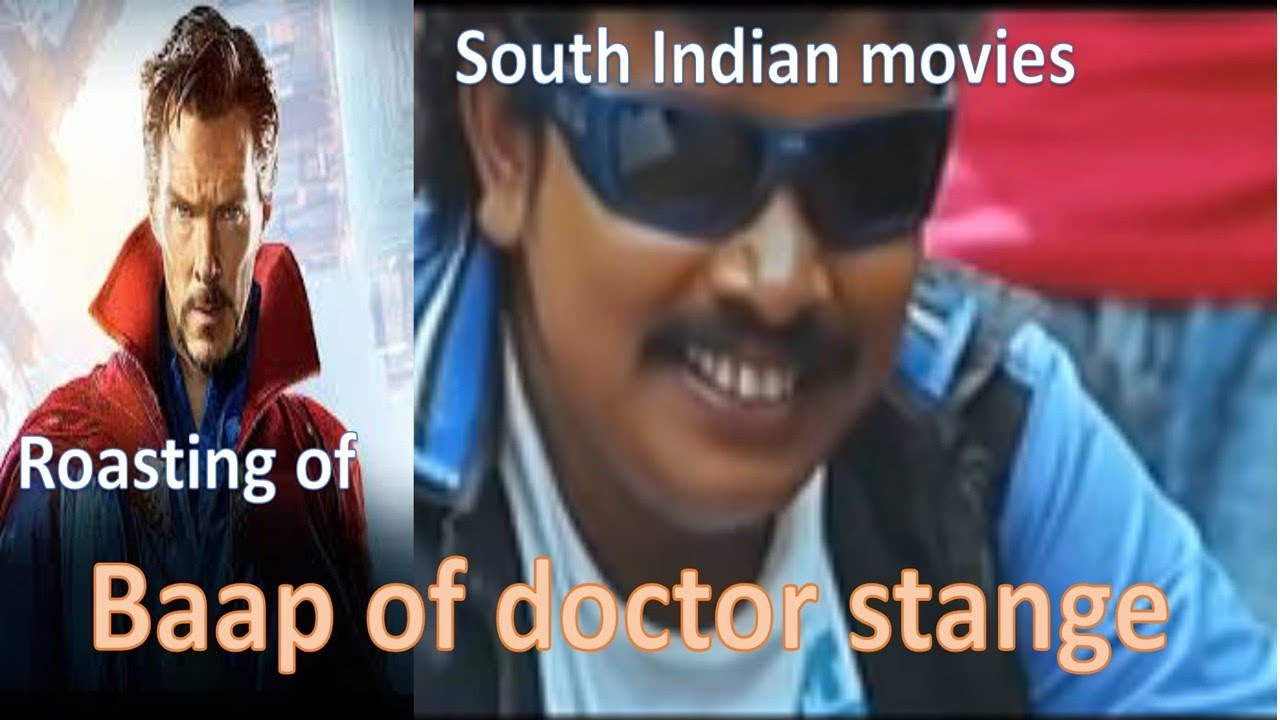 Roasting South Indian movies | Tollywood