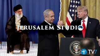 Israel's regional standing and challenges - Jerusalem Studio 487