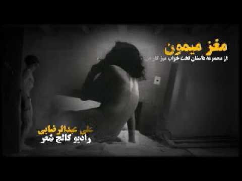 مغز-میمون-،-داستانی-از-علی-عبدالرضایی