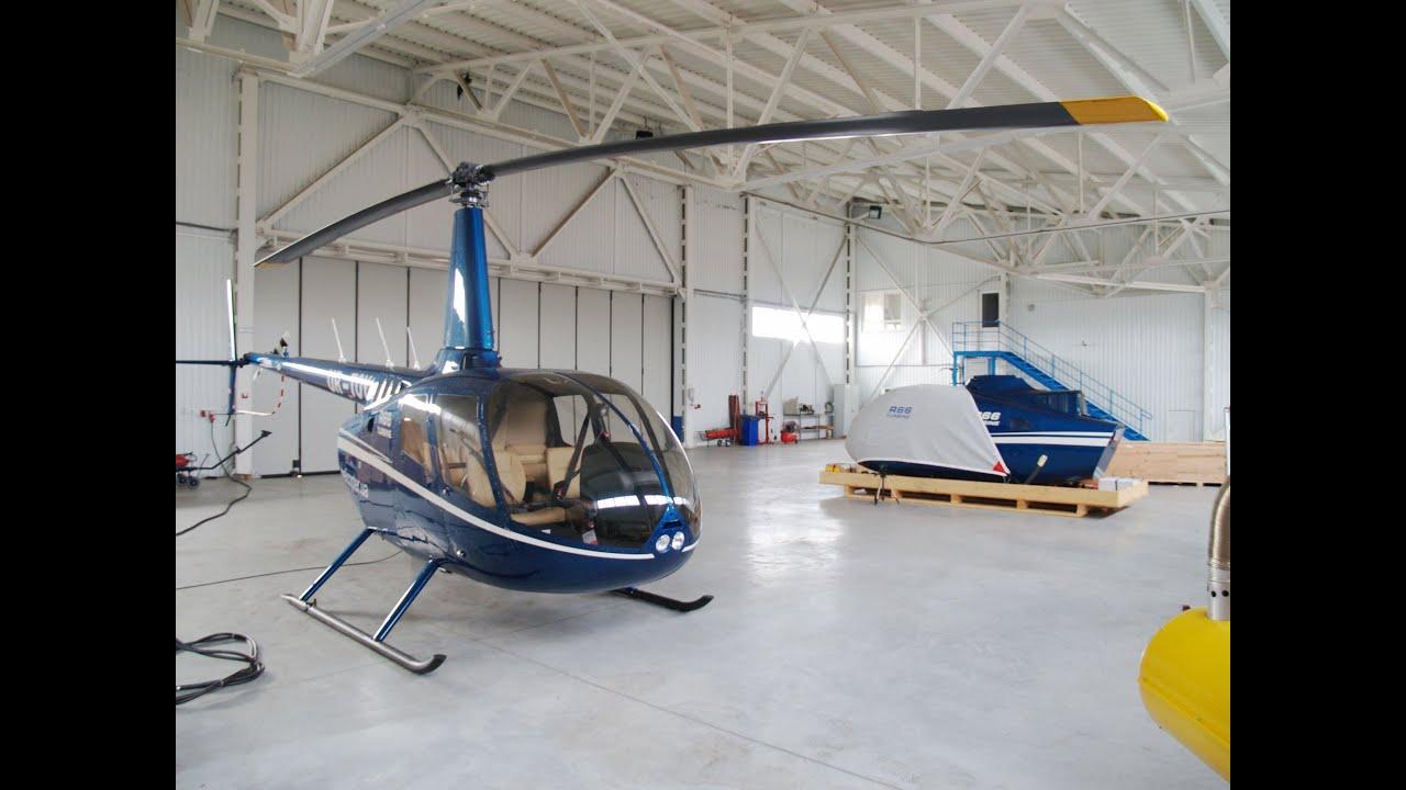 Elicottero R66 : Helicopter robinson r assembling in kiev ukraine youtube