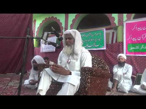 Qari Ahsan Mohsin sb db ..part1- Ashraful Uloom Jalsa-2014
