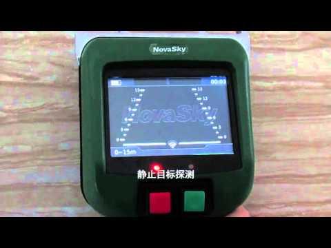 Dewalt 12v Hand Held Radar Scanner Dct418 Doovi