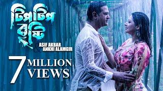 Tip Tip Brishty Asif Akbar And Ankhi Alamgir Mp3 Song Download