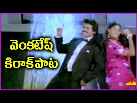 Venkatesh Hit Song With Vijayshanthi In Telugu - Shatruvu Movie Video Songs