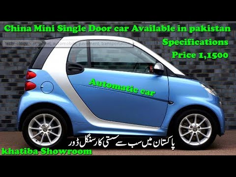 China Mini Electric Single Door Car in Pakistan Specification and Features details in urdu hindi