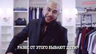 MC Doni ft Натали - А ты такой (прикол)