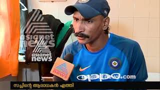 Sudhir Kumar Chaudhary in Kerala to watch India vs New Zealand match