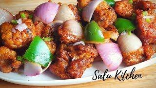 Chicken Manchurian || Quick & Easy Manchurian in 3 steps || Salu Kitchen