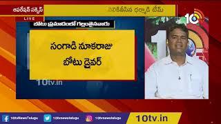 Ex Navy Merchant Landa Ravi Reaction After Operation Royal Vasista 2 Success  News