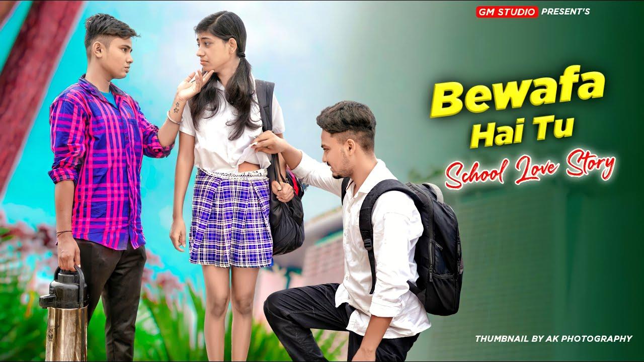 Tu Bhi Sataya Jayega | Bewafa School Love Story | Heart Touching School Love Story|Rafique shah|GMST