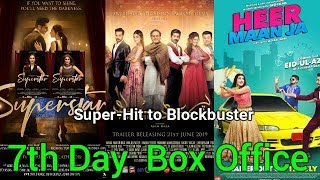 7th Day Worldwide Box Office Collection Heer Maan Ja , Parey Hut Love , Superstar With Budget