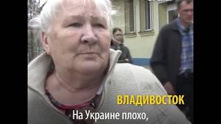 РОССИЙСКИЕ ПЕНСИОНЕРЫ О ПЕНСИЯХ И ПРАВИТЕЛЬСТВЕ В РФ.