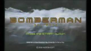 Games that suck - BOMBERMAN ACT ZERO P1