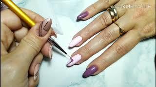Работа левой рукой на себе. Осенний дизайн ногтей с геометрией.