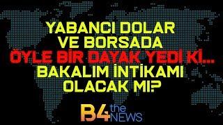 #swap Dan Dolayı Yabancı Yatırımcı #dolar Ve #borsa Da çok Büyük Dayak Yedi!!!