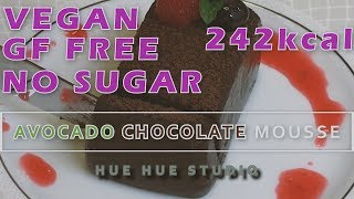 Vegan Avocado Chocolate Mousse -다이어트아보카도 초콜렛 무스 만들기