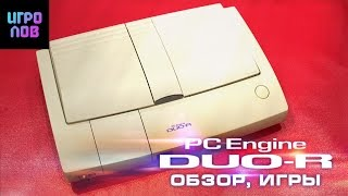 PC Engine DUO R : Обзор, Игры