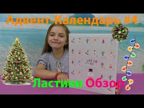 Шоколадные буквы - YouTube