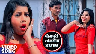 Baal Govind Baale का नया सबसे हिट गाना 2019   Sasura Jaye Ke Taiyari Kara   Bhojpuri Hit Song 2019