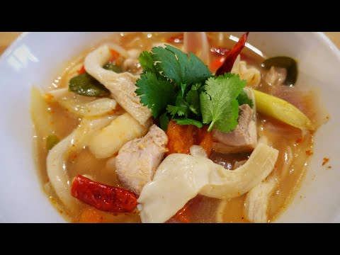 How to Tom Yum Chicken with Oyster Mushroom ต้มยำไก่กับเห็ดนางฟ้า|cook with Gui