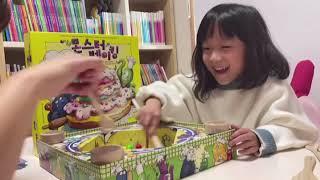3세, 6세 자매가 함께 즐기는 하바 보드게임, 유아보…