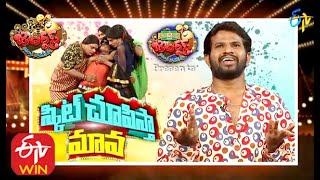 Jabardasth | Special Episode | #Sudheer Roja, #Anasuya #Aadhi