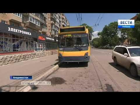 Единая транспортная карта появилась во Владивостоке