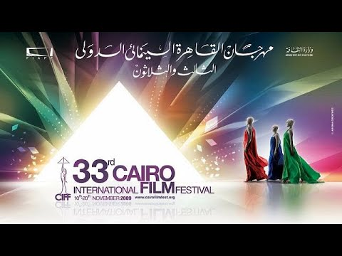 Opening of the 39th edition of the festival of film in Cairo [no comment]