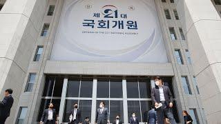 '초선이 과반'…21대 국회 어떻게 바뀌나 / 연합뉴스…