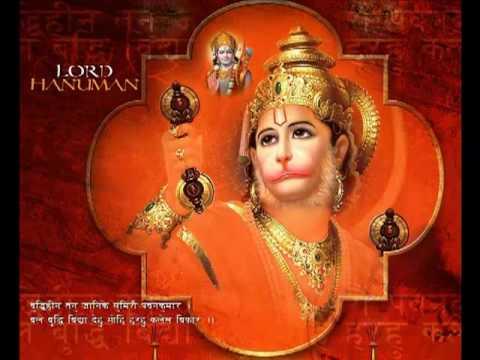 Aartiya - Sankat Mochan Naam Tiharo