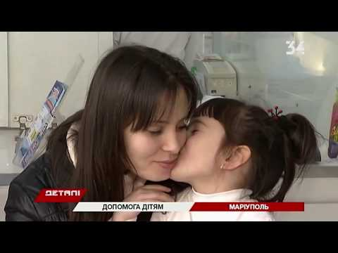 34 телеканал: Гумштаб Ахметова закупил лекарства для девочки с астмой из Донецка