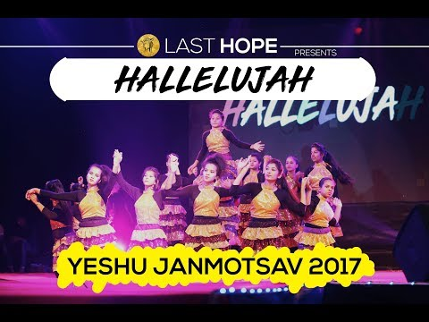 YESHUA BAND || Hallelujah || CHRISTIAN YOUTH DANCE