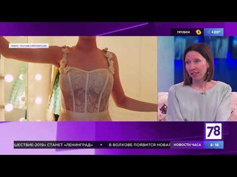 """""""Полезное утро"""" о нарядах на выпускной"""