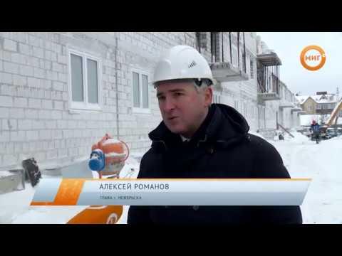 Алексей Романов проверил строящиеся в Ноябрьске объекты