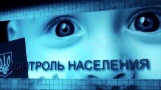 Биометрические паспорта - УКРАИНА (2013)