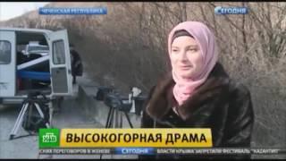 Сюжет в выпуске новостей телеканала НТВ о фильме