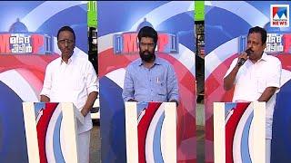പോരാട്ടം അവസാനിക്കാത്ത വടകര; കണ്ണുവെച്ച് മുന്നണികൾ; ചർച്ചച്ചൂട് | Meet The People | Vatakara
