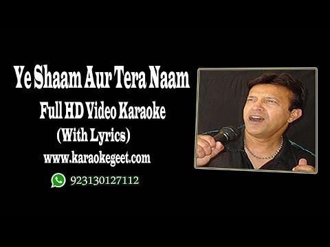 Alamgir-Ye sham aur tera naam (Video Karaoke)
