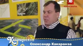 видео Ваш дом, Одесса