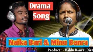 Lowa  mata drama song by naika bari and shanti    birsamunda ho samaj 2019