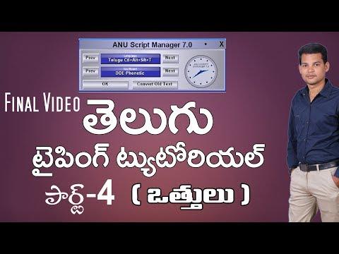 Anu Script Manager Telugu Keyboard Layout Pdf