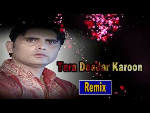 तेरा दीदार करू || Tera Deedar karoon ||  Popular Qawwali Song 2018 || Mehmood Khan