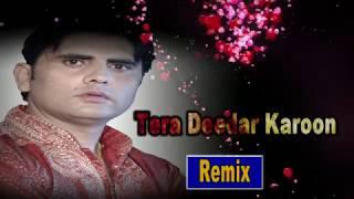 तेरा दीदार करू || Tera Deedar karoon ||  Popular Qawwali Song 2018 || Mehmood Khan
