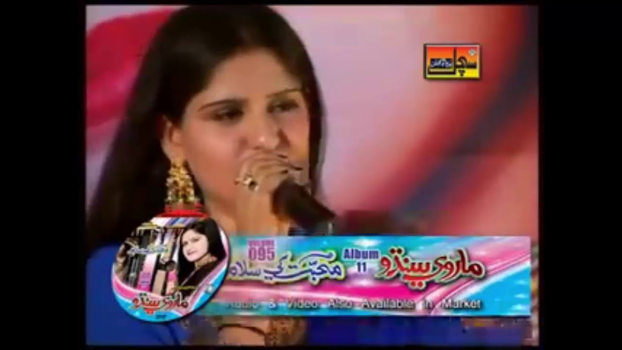 Mohabbat Wara Manhoon Marvi Sindhu New Saima Soomro Singleswitchmultiplelights Sindhi Songs Hd Sindh World